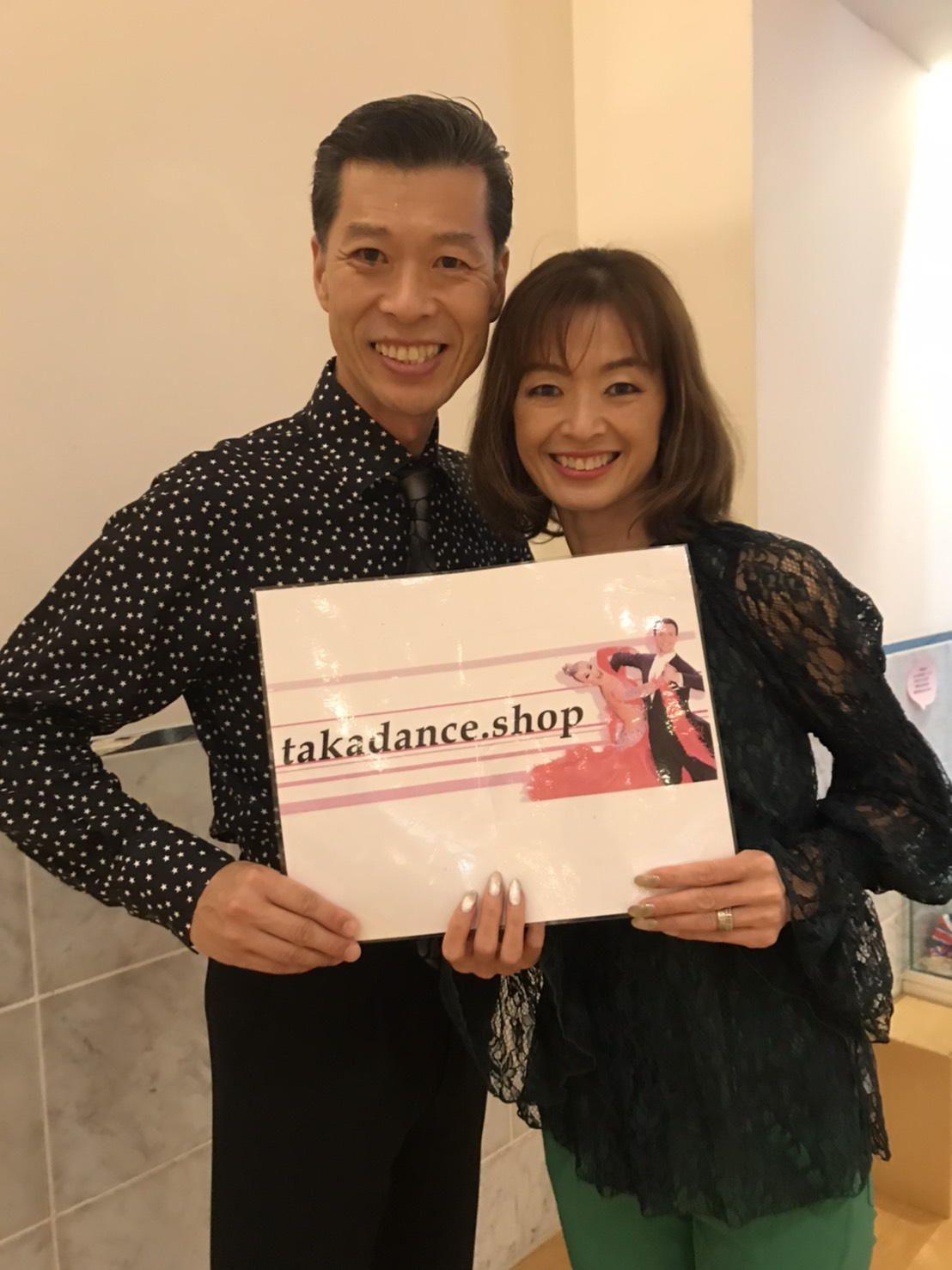 takadanceshop